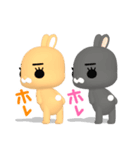 3Dうさぎ ラパン&バニー(個別スタンプ:32)