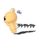 3Dうさぎ ラパン&バニー(個別スタンプ:34)