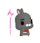 3Dうさぎ ラパン&バニー(個別スタンプ:35)