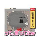 3Dうさぎ ラパン&バニー(個別スタンプ:36)