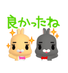 3Dうさぎ ラパン&バニー(個別スタンプ:37)