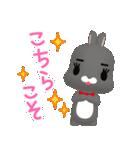 3Dうさぎ ラパン&バニー(個別スタンプ:38)