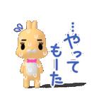 3Dうさぎ ラパン&バニー(個別スタンプ:39)