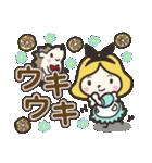 ハリネズミと女の子 3(個別スタンプ:04)