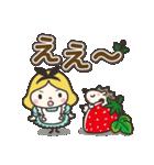 ハリネズミと女の子 3(個別スタンプ:31)