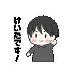 けいたくん専用スタンプ♡(個別スタンプ:01)