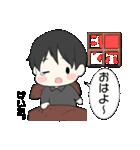 けいたくん専用スタンプ♡(個別スタンプ:02)