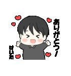 けいたくん専用スタンプ♡(個別スタンプ:04)
