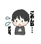 けいたくん専用スタンプ♡(個別スタンプ:05)