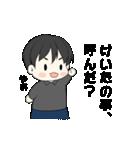 けいたくん専用スタンプ♡(個別スタンプ:09)