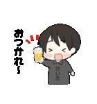けいたくん専用スタンプ♡(個別スタンプ:13)