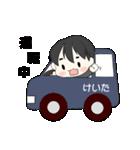 けいたくん専用スタンプ♡(個別スタンプ:16)