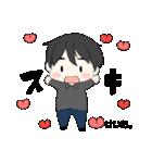 けいたくん専用スタンプ♡(個別スタンプ:19)