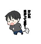 けいたくん専用スタンプ♡(個別スタンプ:21)