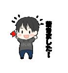 けいたくん専用スタンプ♡(個別スタンプ:22)