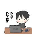 けいたくん専用スタンプ♡(個別スタンプ:24)