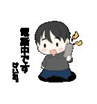 けいたくん専用スタンプ♡(個別スタンプ:27)