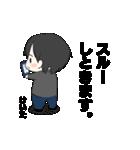 けいたくん専用スタンプ♡(個別スタンプ:30)
