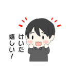 けいたくん専用スタンプ♡(個別スタンプ:31)
