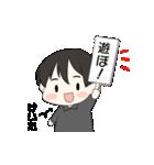 けいたくん専用スタンプ♡(個別スタンプ:35)