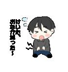 けいたくん専用スタンプ♡(個別スタンプ:36)