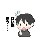 けいたくん専用スタンプ♡(個別スタンプ:38)