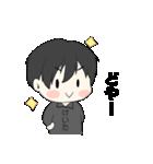 けいたくん専用スタンプ♡(個別スタンプ:39)