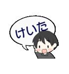 けいたくん専用スタンプ♡(個別スタンプ:40)