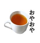 【実写】紅茶(個別スタンプ:1)