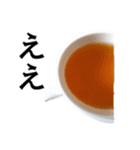 【実写】紅茶(個別スタンプ:2)