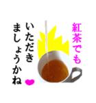 【実写】紅茶(個別スタンプ:4)