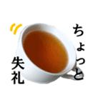 【実写】紅茶(個別スタンプ:5)