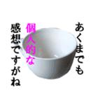 【実写】紅茶(個別スタンプ:7)