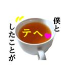 【実写】紅茶(個別スタンプ:8)