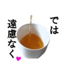 【実写】紅茶(個別スタンプ:11)
