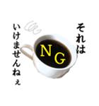 【実写】紅茶(個別スタンプ:16)