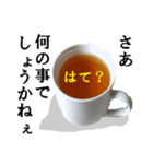 【実写】紅茶(個別スタンプ:17)