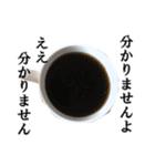 【実写】紅茶(個別スタンプ:18)