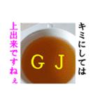【実写】紅茶(個別スタンプ:20)