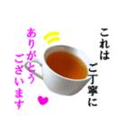 【実写】紅茶(個別スタンプ:21)