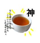 【実写】紅茶(個別スタンプ:22)
