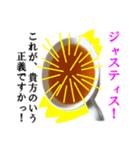 【実写】紅茶(個別スタンプ:23)