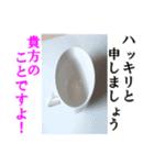 【実写】紅茶(個別スタンプ:24)