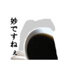 【実写】紅茶(個別スタンプ:25)