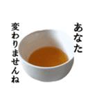 【実写】紅茶(個別スタンプ:26)