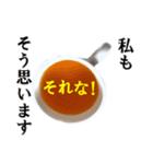 【実写】紅茶(個別スタンプ:27)