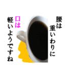 【実写】紅茶(個別スタンプ:29)