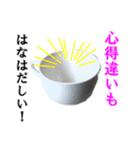 【実写】紅茶(個別スタンプ:30)