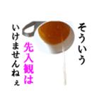 【実写】紅茶(個別スタンプ:33)