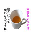 【実写】紅茶(個別スタンプ:34)